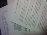 IMG_20131220_154053.jpg